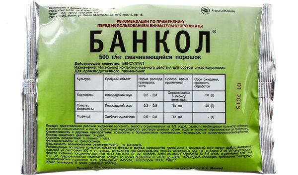 Банкол - препарат от щитовки