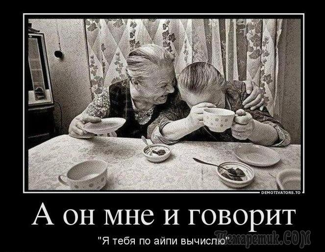 старость не радость картинки