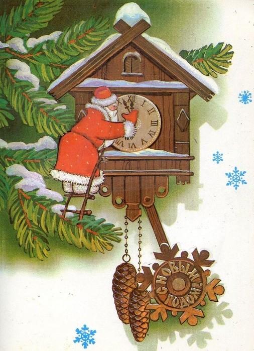 Дед Мороз 17 (506x700, 131Kb)