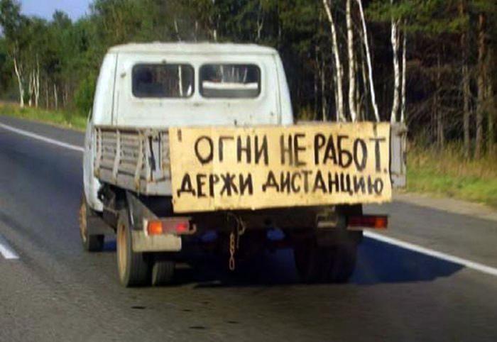 Игра «Предугадай маневр» в самом разгаре. | Фото: NeSvisti.ru.