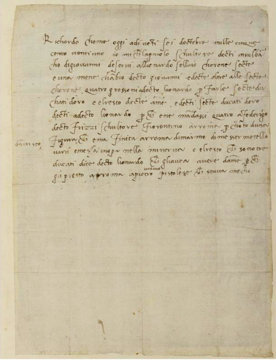 10 самых дорогих рукописей мира