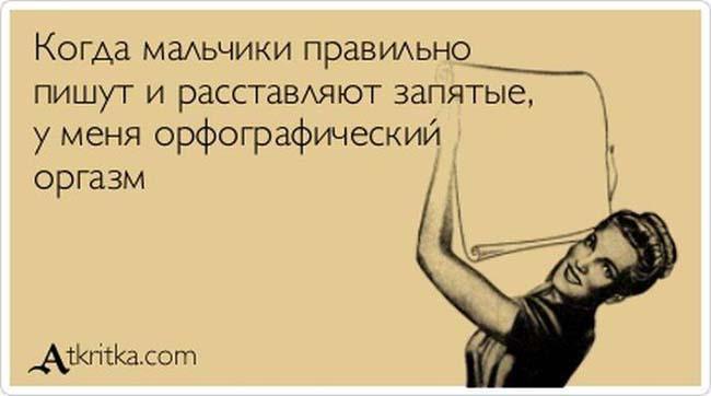 Прикольные Аткрытки №119 (40 картинок)