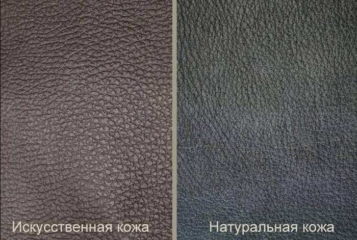 Натуральная кожа отличается неповторимым рисунком, а искусственная - повторяющимся / Фото: koffkindom.ru