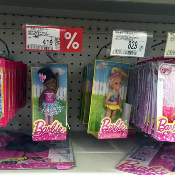 Расизм в отделе игрушек.