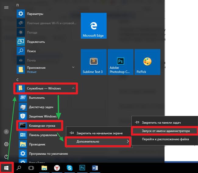 Не работает поиск в Windows 10 - решение проблемы