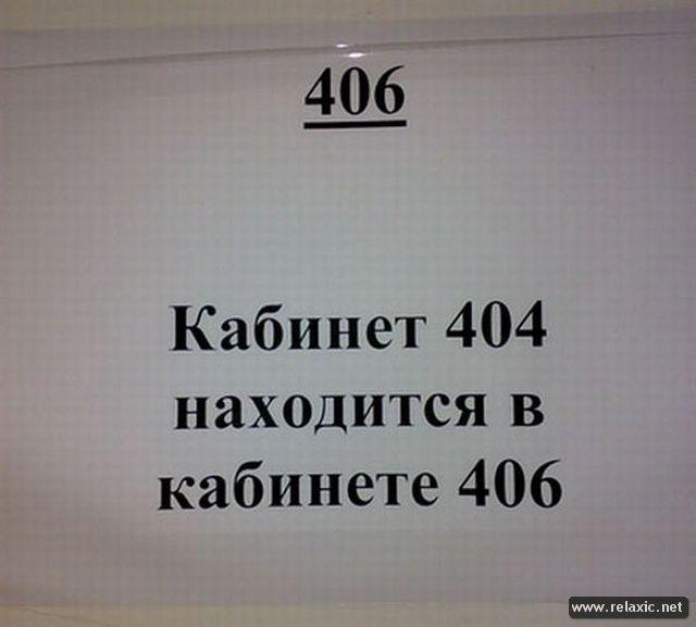 funny_ad_035