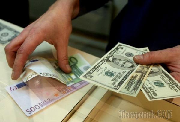займы на карту срочно без проверки кредитной истории в москве