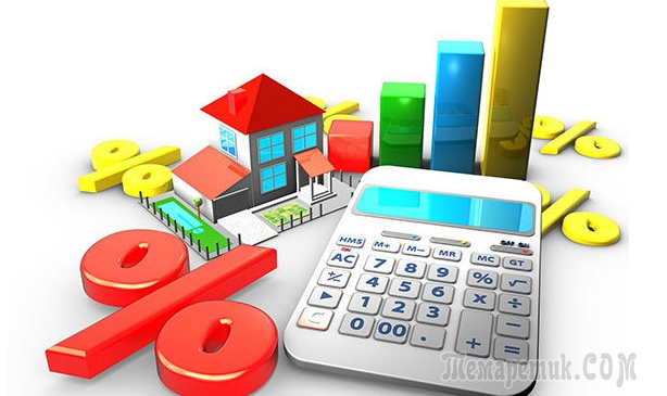 хоум кредит заявка на кредит по телефону рассчитать кредит по заработной плате