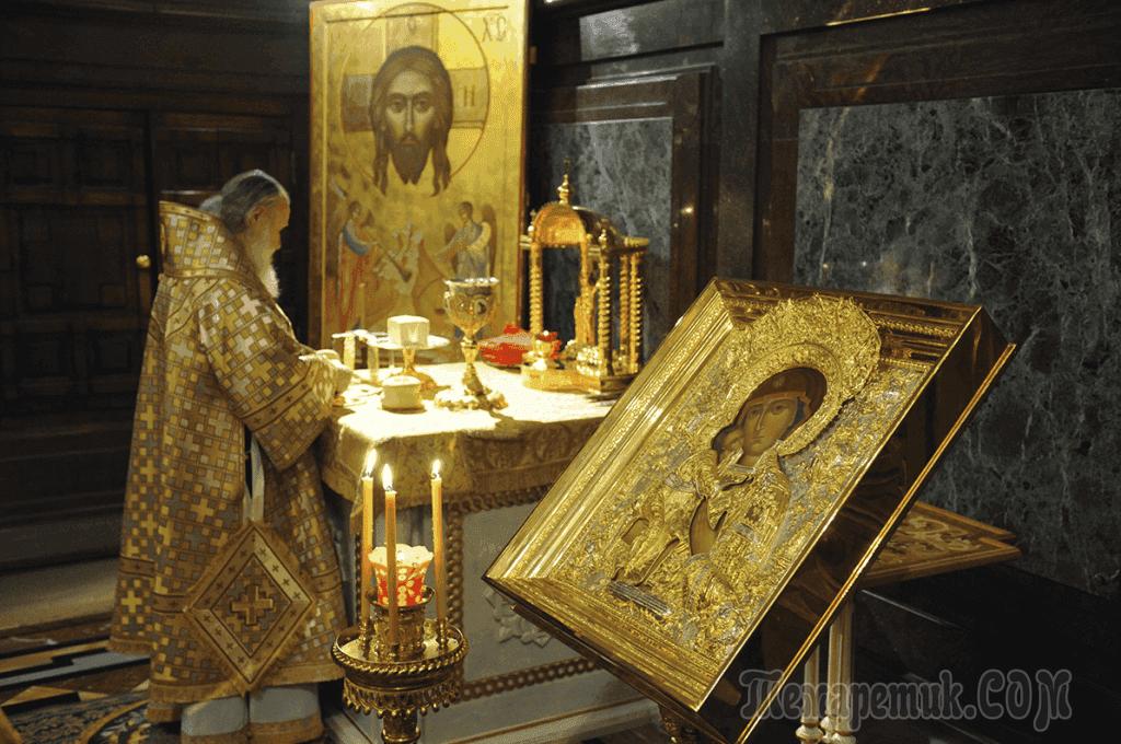Православная церковь о порче