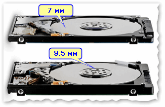 Толщины HDD 7 мм и 9.5мм