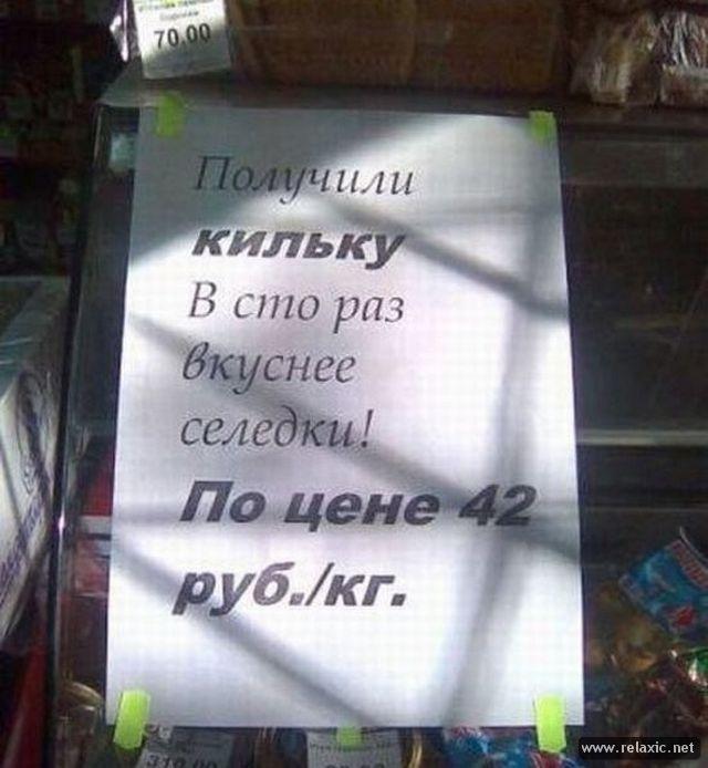 funny_ad_020