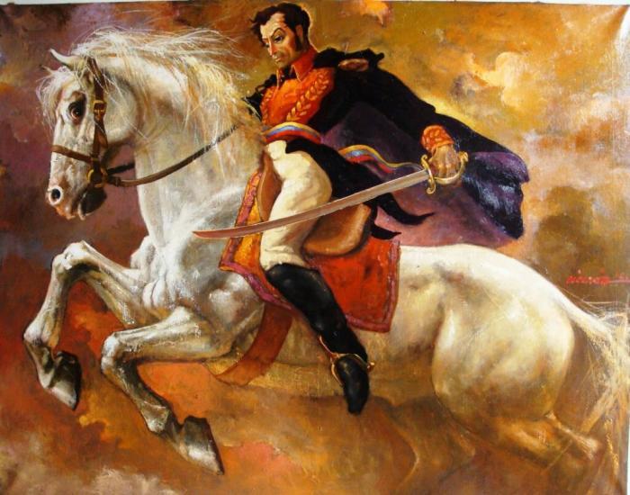 7 Симон Боливар