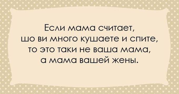 SHutki-iz-Odessyi-23