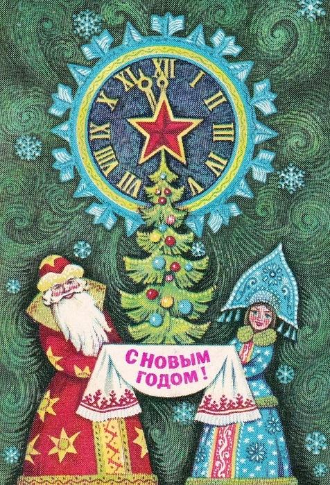 Дед Мороз 35 (476x700, 227Kb)