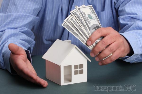 Изображение - Валютные заемщики по ипотеке - ищем выход из ситуации fullsize