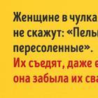 Вот о чем говорят женщины в Одессе