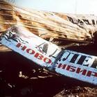 Крупные советские катастрофы, которые тщательно скрывались и замалчивались