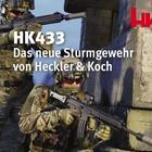НК433 - новый автомат для Бундесвера на замену G36