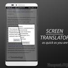 Screen Translator — экранный переводчик