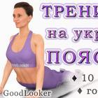 Топ-10 упражнений для укрепления поясничных мышц и оздоровления позвоночника