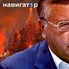 Украину охватили пораженческие настроения по поводу суда ООН
