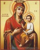 """Молитвы иконе Божией Матери """"Скоропослушница"""". Молитва на любой случай жизни"""