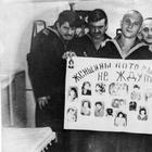 25 фотографий из прошлого, которые покажут неизведанные уголки истории