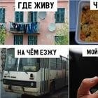20 самых свежих и очень жизненных анекдотов и шуток