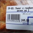 20 убойных ценников из супермаркетов, мимо которых нельзя пройти просто так
