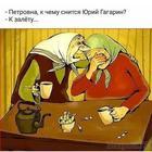 Картинки с анекдотами и шуточками, чтоб насмеяться от души