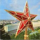 9 фактов о кремлёвских звёздах