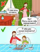 Психологи назвали важные уроки, которые детям должны преподать родители, а не жизнь