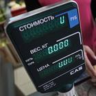 N-TV (Германия): пять лет «путинских» санкций — цены на продукты питания в России взлетели