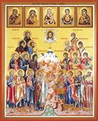 Покровители по дате рождения в православии