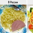 10 особенностей французских школ, которые удивят российских родителей