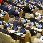 В Госдуму внесен законопроект, приравнивающий незарегистрированные браки к официальным