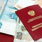 Россиянам на законном основании могут отказать в пенсии