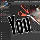 Как обрезать видео на ютубе. Инструкция по видеоредактору Youtube