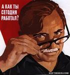 10 иронических фактов о советском прошлом