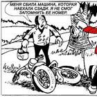 Головоломка: сможете догадаться, кто сбил мотоциклиста?