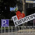 Евпатория (старый город)