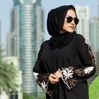 Жизнь в Саудовской Аравии глазами русской женщины