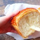 Молочный хлеб воздушный как пух