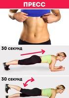 13 упражнений, чтобы прокачать все тело и сбросить вес