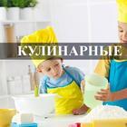 Кулинарные хитрости, которые не раз выручат вас на кухне