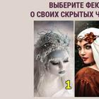 Психологический тест с феями — узнайте особенности вашего характера