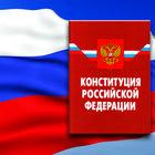 Венецианская комиссия напомнила РФ об обязательности исполнения решений ЕСПЧ
