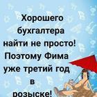 Одесские мансы. Как говорят одесситы