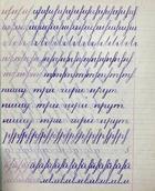 Каким было чистописание в советской школе?