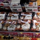 8 особеностей жизни в Японии, которые ставят русского человека в тупик